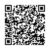 QR link for The Administrative Dispute Resolution Act of 1996