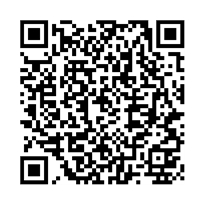 QR link for New Technology for Sulfür Detection