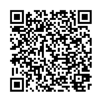 QR link for Epa's Small Business Innovation Research (Sbir) Program