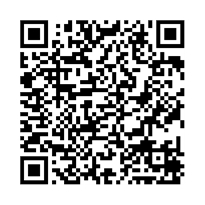 QR link for Food and Agriculture Organization of the United Nations