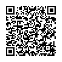QR link for Aviation Security Advisory Committee Asac