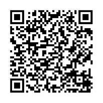 QR link for Arellano Felix Organization (Afo) January 2005