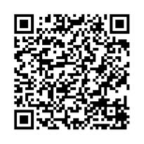 QR link for Aviation Security Advisory Committee