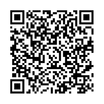 QR link for Department of Transportation