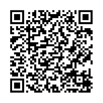QR link for Observations on the Operation of a Unified Command Legal Office