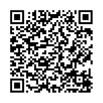 QR link for THE THIRD EPISTLE OF JOHN
