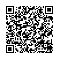 QR link for 2000 Financial Report