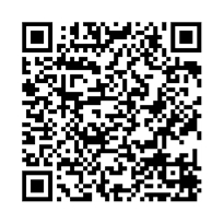 QR link for The a Young Girl's Diary