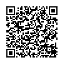 QR link for The Conversation of Eiros and Charmion