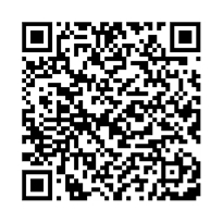 QR link for A Descent into the Maelstrom