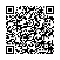 QR link for Lincoln's First Inaugural Address