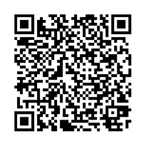 QR link for Holy Bible : Translated Out of the Original Tongues; And with the Former Translations Diligently : Vol. 4