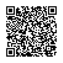 QR link for Natural Philosophy for Beginners, Illustrations of the Laws of Motion and Mechanics