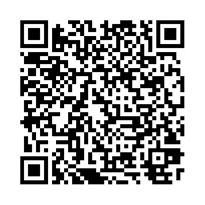 QR link for Ke Alo O Kona Mo'I (The Face of Her King)
