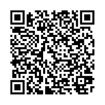QR link for High Frontier Journal : Space and the Joint Fight; Volume 4, Issue 2: Volume 4, Issue 2