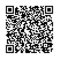 QR link for Names of Members, 1821-1860, Rules of the Club and List of Questions Discussed; Volume: 2
