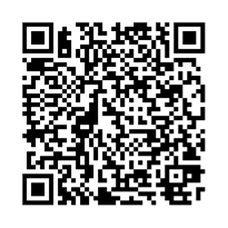 QR link for Ramillete de Flores salesianas