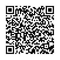 QR link for Marketing Florida, Alabama and North Carolina Potatoes.