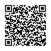 QR link for Air Quality Control Boundaries for Particulate Matter, Carbon Monoxide, and Lead